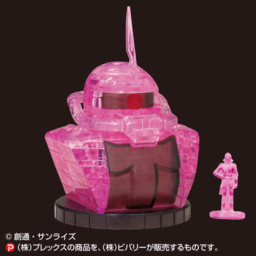 main photo of Crystal Puzzle MS-06S Char's Custom Zaku II