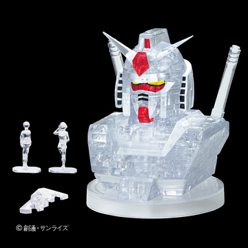 main photo of Crystal Puzzle RX-78-2 Gundam Clear Ver.
