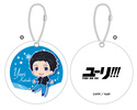 photo of Yuri!!! on Ice UV Mirror Charm: Katsuki Yuri