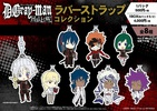 photo of D.Gray-man HALLOW Rubber Strap: Lenalee Lee