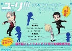 photo of Yuri!!! on ICE Acrylic Key Holder Collection: Katsuki Yuri