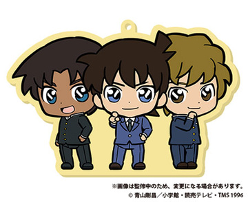 main photo of Detective Conan ChokoKawa Twin Rubber Strap: High School Detective