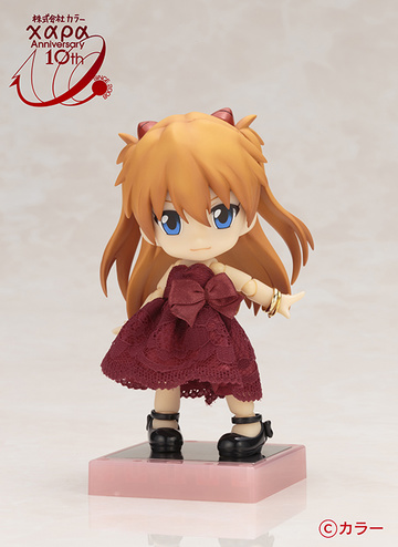 main photo of Cu-Poche Souryuu Asuka Langley Dress Ver.