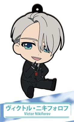 main photo of Yuri!!! on Ice Petanko Trading Rubber Strap: Victor Nikiforov