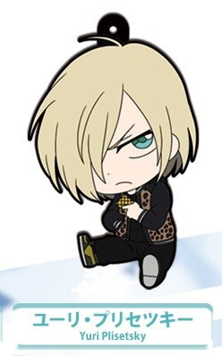 main photo of Yuri!!! on Ice Petanko Trading Rubber Strap: Yuri Plisetsky
