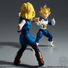 photo of Dragon Ball STYLING Ju-hachi Gou (Android 18)
