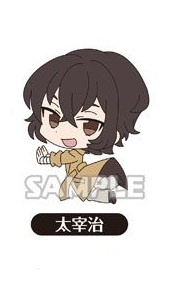 main photo of Bungo Stray Dogs Rubber Q: Osamu Dazai