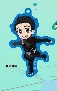 main photo of Yuri!!! on ICE Acrylic Key Holder Collection: Katsuki Yuri