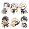 photo of Chara-Forme Yuri!!! on Ice Acrylic Strap Collection Vol.2: Yuri Katsuki