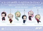 photo of Yuri!!! on Ice Pearl Acrylic Collection: Yuri Katsuki