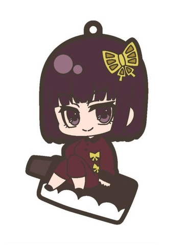 main photo of Eformed Bungo Stray Dogs PajaChara Rubber Strap: Akiko Yosano