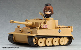 photo of Nendoroid More Tiger I