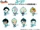 photo of Yuri!!! on Ice Capsule Rubber Mascot: Yuri Plisetsky