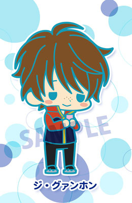 main photo of es Series nino Rubber Strap Collection Yuri on Ice: Guang-Hong Ji