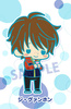 photo of es Series nino Rubber Strap Collection Yuri on Ice: Guang-Hong Ji