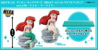 photo of Disney Characters Mega World Collectable Figure story.06 The Little Mermaid: Ariel Human Form