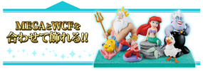 photo of The Little Mermaid World Collectable Figure Story.06 : Flounder