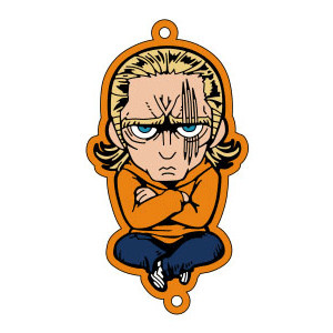main photo of One Punch Man Buralink Rubber Strap Collection: King