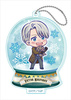 photo of Yuri on Ice Toji Colle Acrylic Keychain Vol.2: Victor Nikiforov