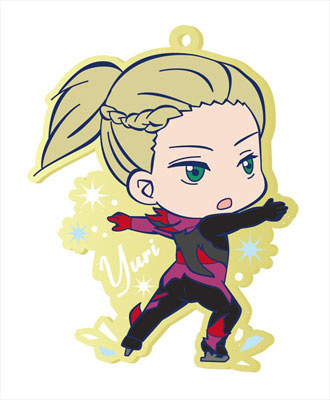 main photo of Yuri on Ice Toji Colle Rubber Clip Badge Vol.2: Yuri Plisetsky