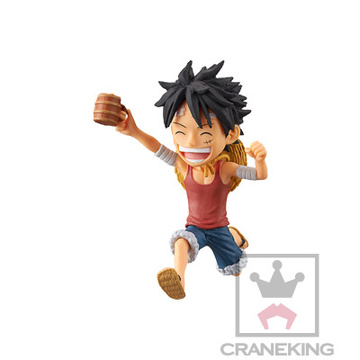 main photo of One Piece World Collectable Figure -DressRosa 3-: Monkey D. Luffy