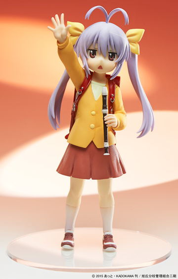 main photo of WSC #080 Renge Miyauchi