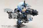 photo of Cu-Poche Frame Arms Girl Stylet