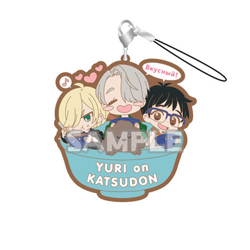 main photo of Yuri!!! on Ice Rubber Strap RICH: YURI on KATSUDON!!!