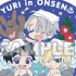 Yuri!!! on Ice Rubber Strap RICH: YURI in ONSEN!!!