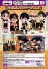 photo of Haikyuu!! Capsule Figure Side-B: Tsukishima Kei