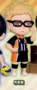 main photo of Haikyuu!! Capsule Figure Side-B: Tsukishima Kei