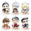 photo of Chara-Forme Yuri on Ice Acrylic Strap Collection Vol.3: Yuri Katsuki AmiAmi Exclusive Bonus