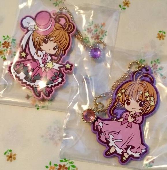 #F9356 Banpresto Rubber Strap Cardcaptor Sakura