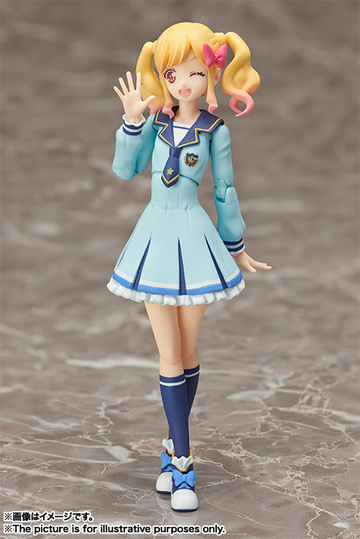 main photo of S.H.Figuarts Nijino Yume Winter Uniform Ver.