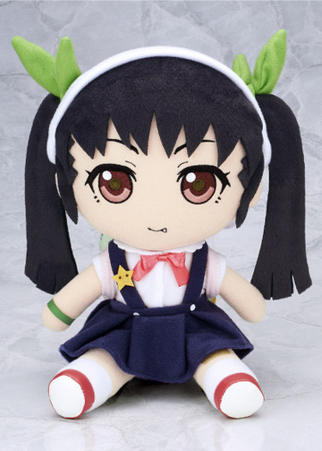 main photo of Bakemonogatari Plush Series Hachikuji Mayoi ver.2
