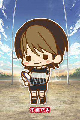 main photo of -es Series nino- Rubber Strap Collection ALL OUT!!: Mitsuo Hanadate