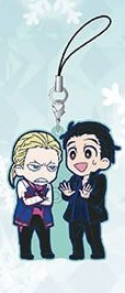main photo of Yuri!!! on Ice Rubber Strap Collection Pair: Yuri Katsuki & Yuri Plisetsky
