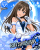 photo of Shibuya Rin Starry Sky Bright Ver.
