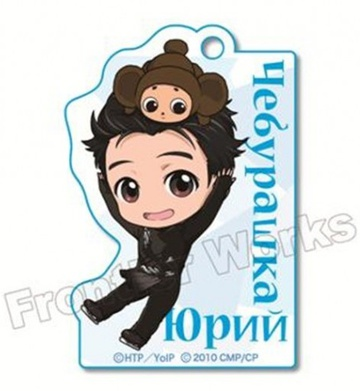 main photo of Yuri!!! on Ice x Cheburashka Acrylic Keychain: Katsuki Yuuri  with Cheburashka