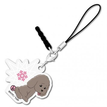 main photo of Yuri!!! on Ice Bocchi-kun Acrylic Charm: Makkachin