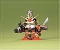 photo of SD Gundam BB Senshi Noomaru Gundam
