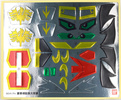 photo of SD Gundam BB Senshi Kouga Gundam Daishogun