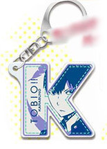 main photo of Haikyu!! Acrylic Initial Keychain: Kageyama Tobio