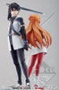 photo of Ichiban Kuji Premium Gekijouban Sword Art Online -Ordinal Scale-: Kirito