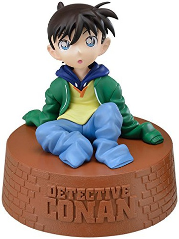 main photo of PM Figure Shrunken Detective Edogawa Conan