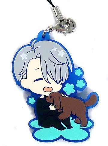 main photo of Ichiban Kuji Yuri!!! on ICE Exhibition!: Victor Nikiforov & Makkachin Rubber Strap