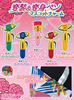 photo of Sailor Moon Henshin Pen: Sailor Mars