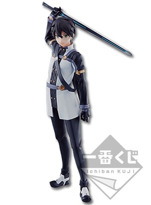 main photo of Ichiban Kuji Premium Gekijouban Sword Art Online -Ordinal Scale-: Kirito