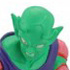 DRAGONBALL HG Plus Action Pose P1: Piccolo