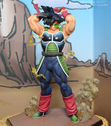 main photo of Figuarts ZERO Bardock